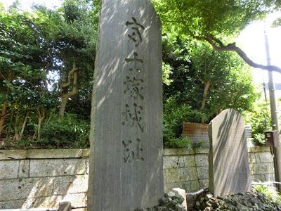 富士塚城址