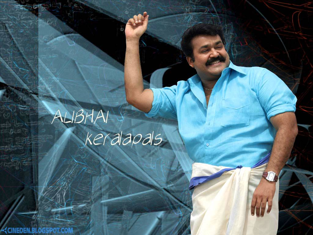 Mohanlal confirms his presence in Peruchaazhi