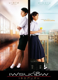 FRIENDSHIP 14 Film Romantis Terbaik Thailand
