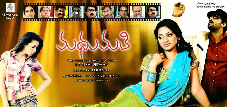 Madhumati 2013 full movie download