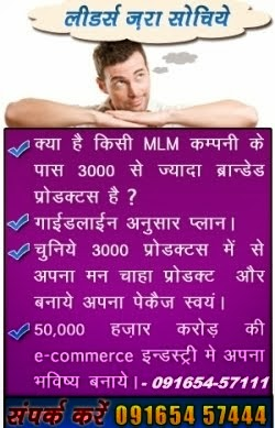 New MLM Launch...