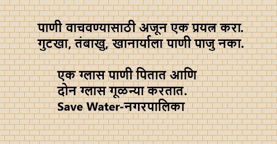 marathi jokes 2015