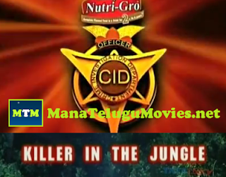 Killer in The Jungle -CID Detective Serial -27th July