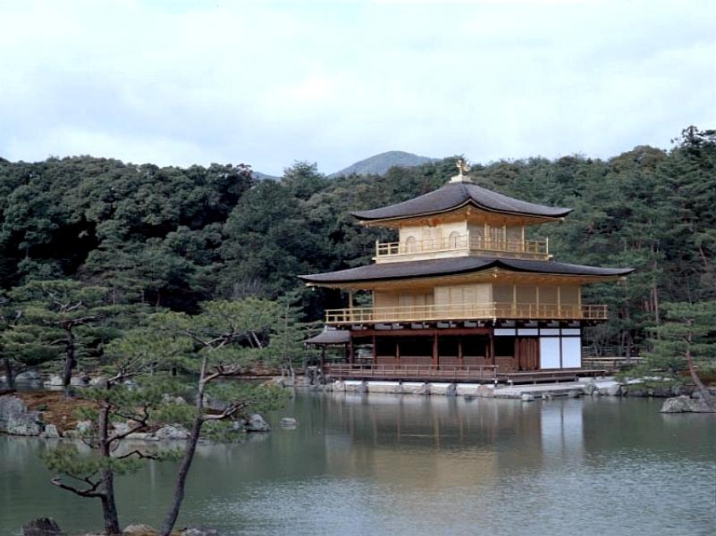 Vontade e pensamento casas japonesas e seus interiores for Casa clasica japonesa