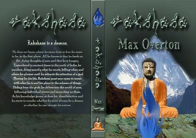 Example of Full Cover for Print Books