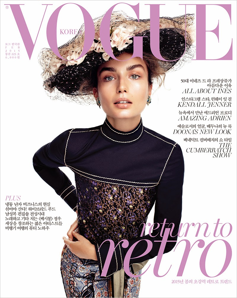 Fashion Model: Andreea Diaconu for Vogue, Korea