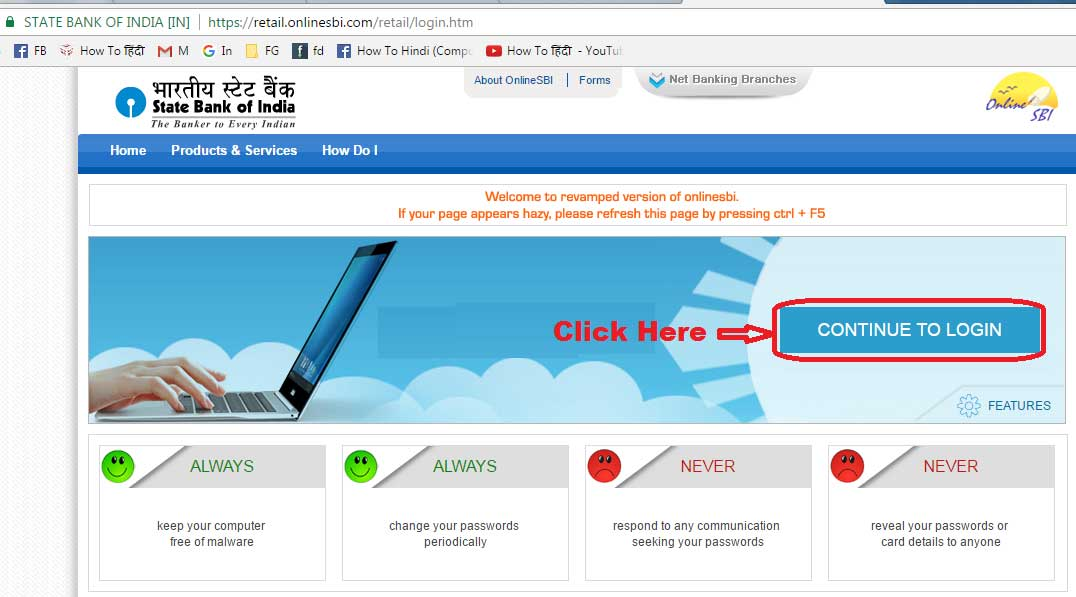 Change profile password sbi internet banking - change profile ...