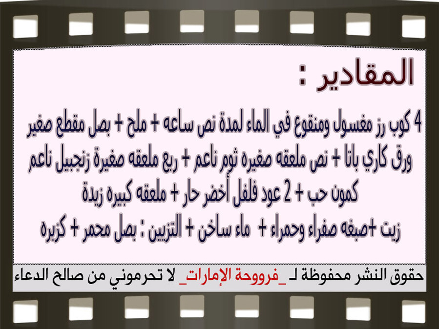 http://4.bp.blogspot.com/-6rn0PWBEBFQ/VbDNrG2F6LI/AAAAAAAATWQ/h8UZn0f3-EI/s1600/3.jpg