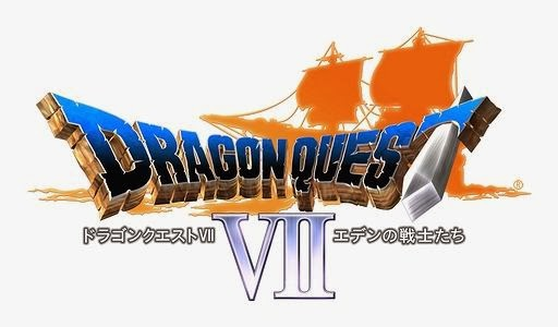 เกมส์ Dragon Quest 7 Warrior of Eden 3DS
