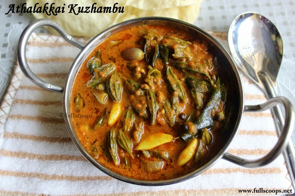 Athalakkai Kuzhambu
