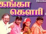 Ganga Gowri | Tamil Full Film | Arun Vijay, Raasi, Sangeetha