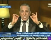 برنامج على مسئوليتى مع أحمد موسى حلقة  الجمعه 27-3-2015