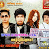 Sunday VCD Vol 144 [Khmer Song]