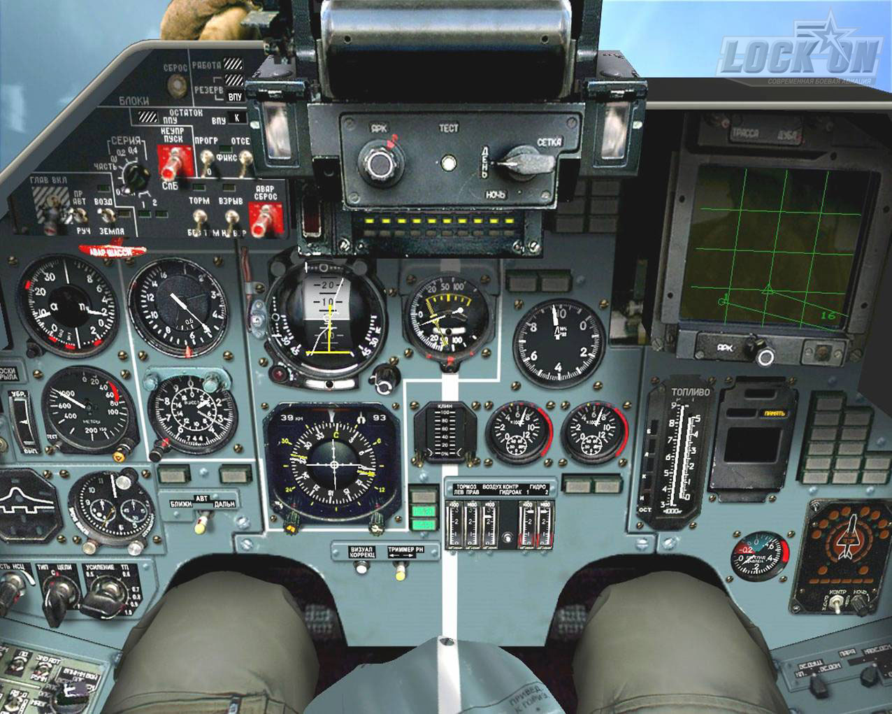 http://4.bp.blogspot.com/-6sTJvBbiNWs/TkpUNE55vPI/AAAAAAAAK0s/nqIPgRUHeuc/s1600/J-10+Cockpit+%252810%2529.jpg