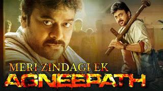 Meri Zindagi Agneepath 2018 Hindi Dubbed HDRip – 720p | 480p
