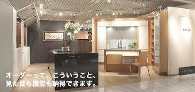 OZONE ショールーム レザルク キッチン