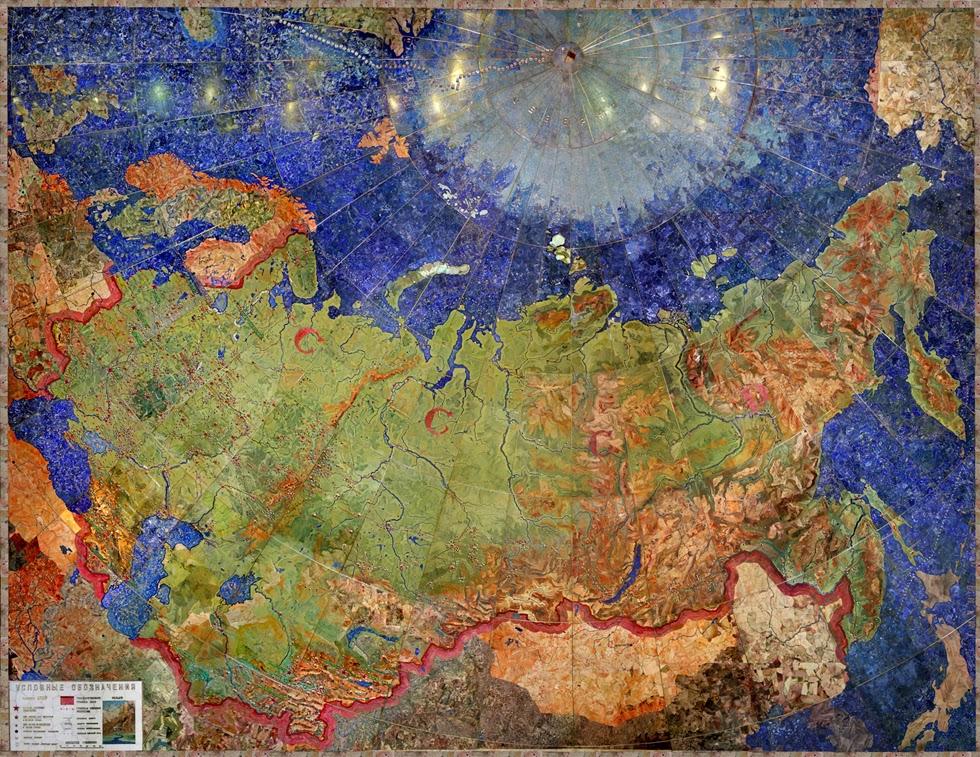 "Mapa de la URSS ""Industria del Socialismo"""