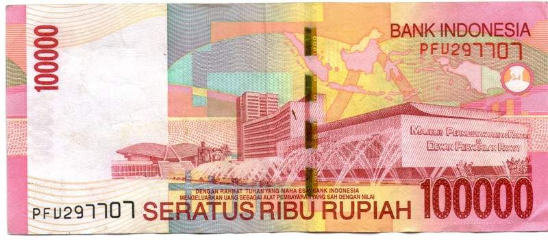 Gambar uang indonesia dari mas ke masa kumpulan logo indonesia