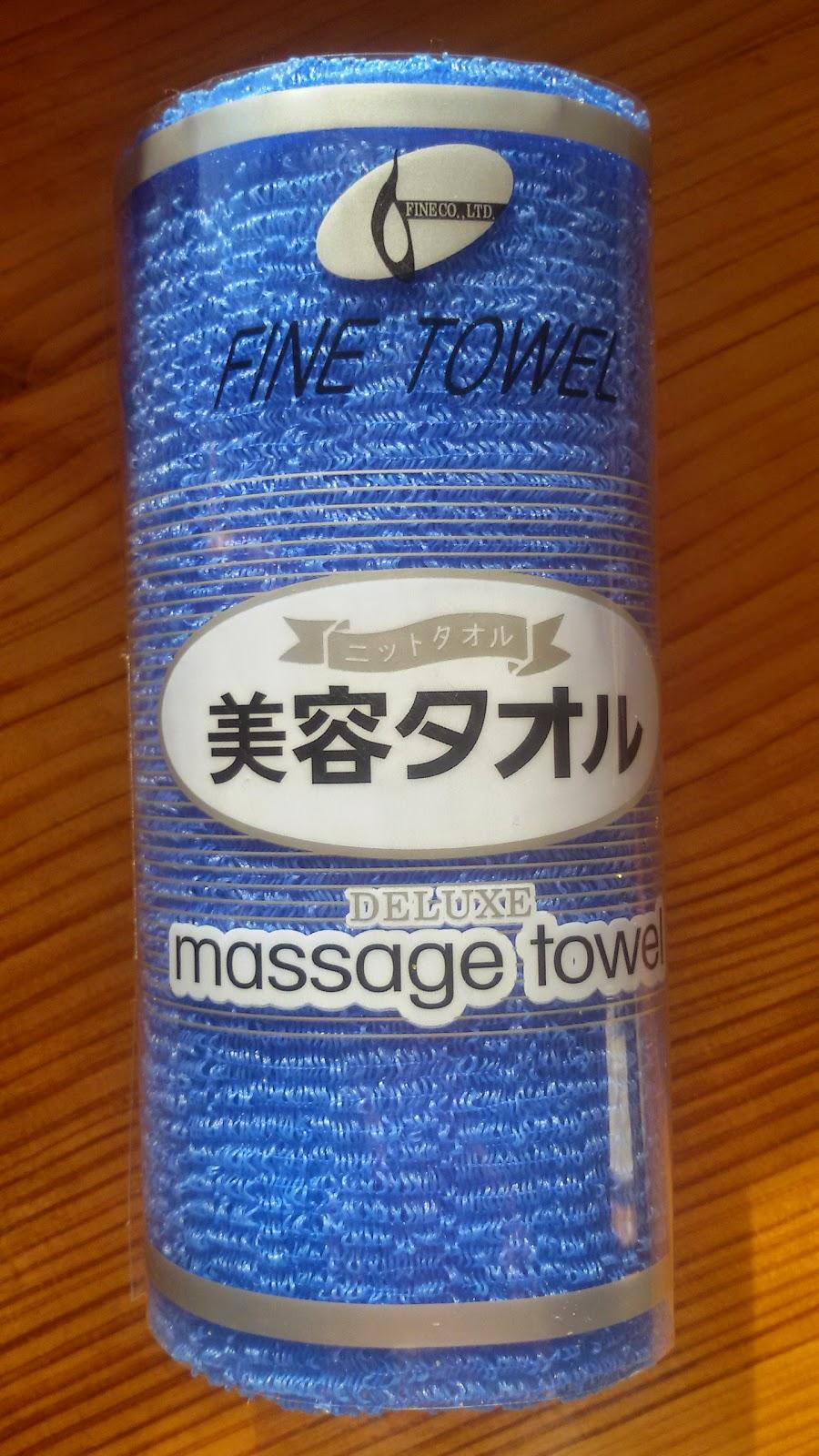 массажное полотенце Massage Towel