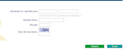 Aadhar Card portal