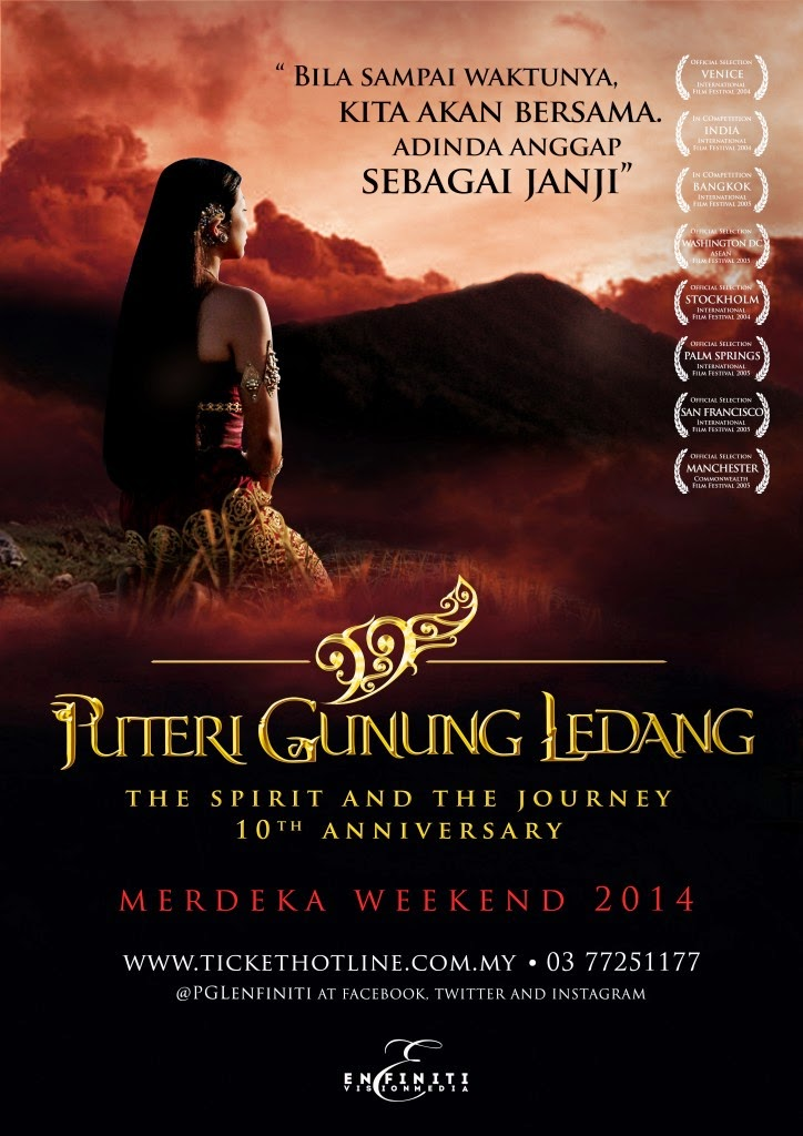 MERDEKA SPECIAL SCREENING (30 AUGUST - 1 SEPT 2014)
