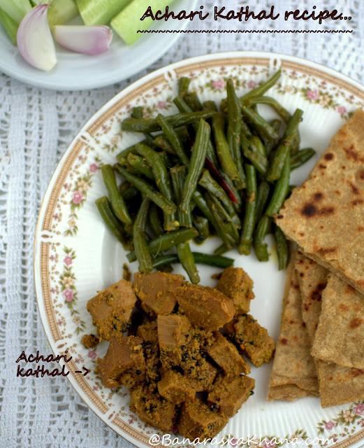 achari kathal