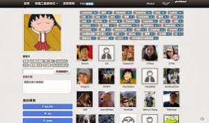 天下雜誌電子報 - 20140228 - 4