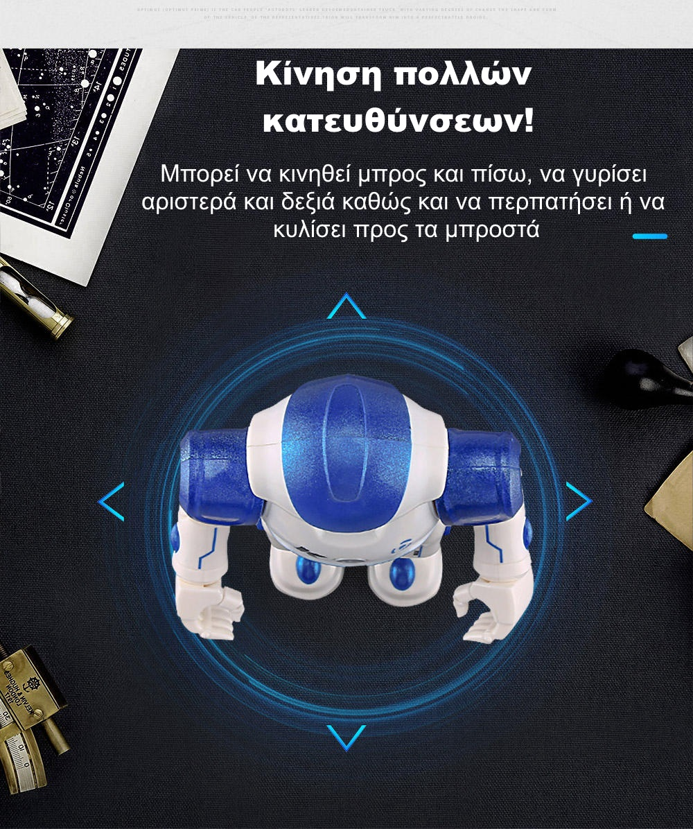 cady-wida-robot