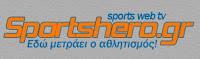 Ζωντανά ο αγώνας κυπέλλου ανδρών Φάρος Κερατσινίου -Εν. Περάμου Μεγάρων !(sportshero.gr)