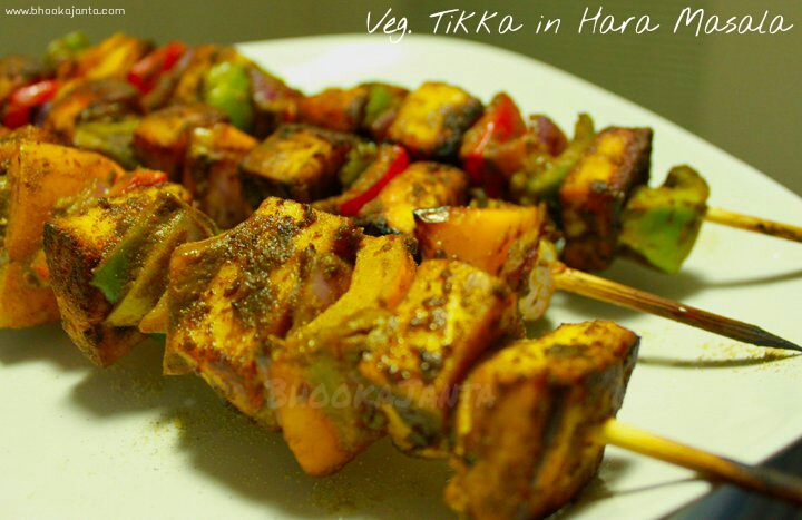 Bhooka janta july 2013 the food platter would consist of various preparations that includes vegetarian and non vegetarian food items here is the recipe of one of the vegetarian forumfinder Choice Image