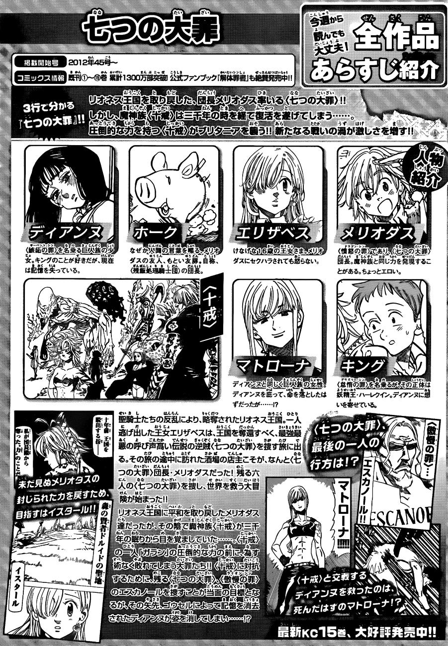 Nanatsu no Taizai - Thất Hình Đại Tội chap 129 page 2 - IZTruyenTranh.com