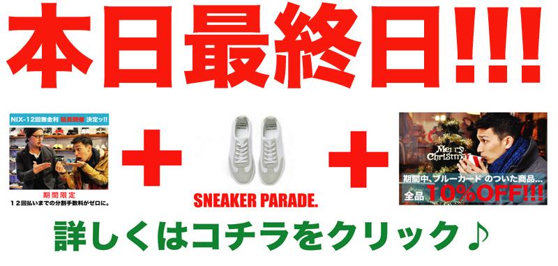 http://nix-c.blogspot.jp/2014/11/blue-card.html
