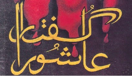 http://books.google.com.pk/books?id=tF8fBQAAQBAJ&lpg=PA1&pg=PA1#v=onepage&q&f=false