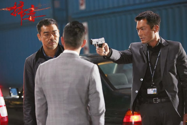 The White Storm 2013 HK still - Sean Lau Ching Wan, Louis Koo , Nick Cheung Ka Fai
