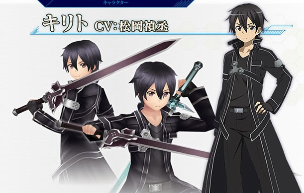 Kirito Sword Art Online Hollow Fragment PS Vita
