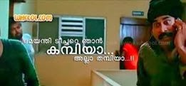 Dhamayanthi teachere njan kambiyaa.. alla thambiyaa Suraj venjarammodu - Comedy dialogue