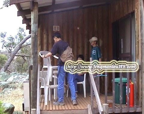 西澳农庄民宿