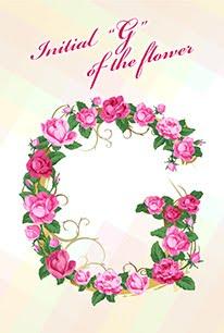 花のイニシャル「G」