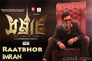 RAATBHOR - Imran - Samraat The King Is Here
