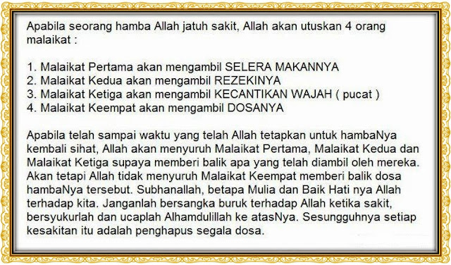 ucap alhamdulilah ketika sakit