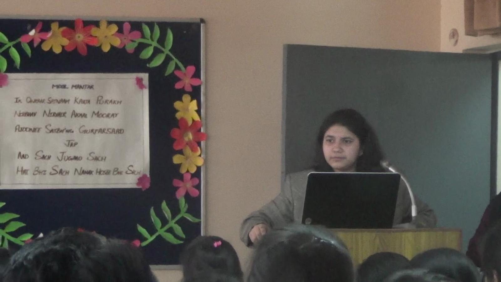 Seminar @ Pedagogy Tricks