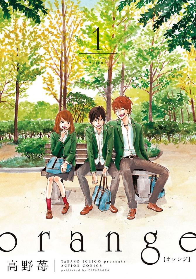Manga Orange final