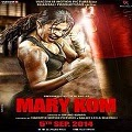 Mary Hindi Movie