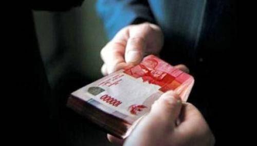 Hukum Masuk Kerja dengan Uang Suap