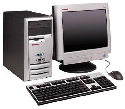 Todo Sobre Computaciòn: Conociendo el Computador