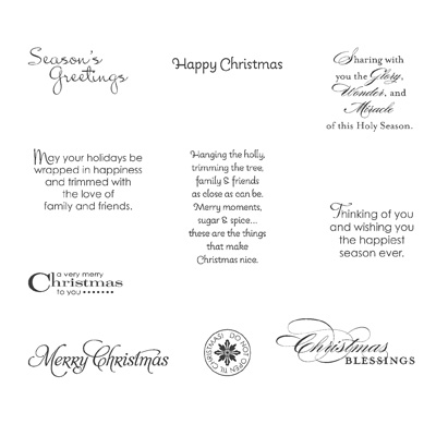 my little craft blog august 2013 - Different Ways To Say Merry Christmas