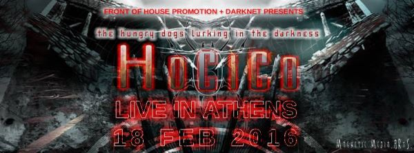 HOCICO: Τον Φεβρουάριο live @ Death Disco