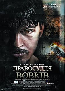 Ver Pravosudie Volkov (2011) Online