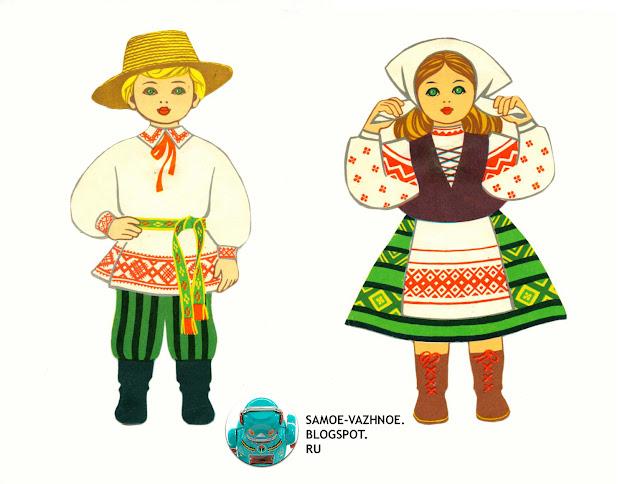 Вырезная советская кукла СССР печать скан