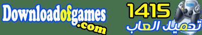 تحميل ألعاب - تحميل العاب مجانا على downloadofgames.com